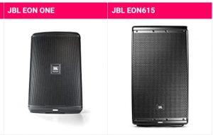 Nên mua loa JBL EON ONE hay JBL EON615